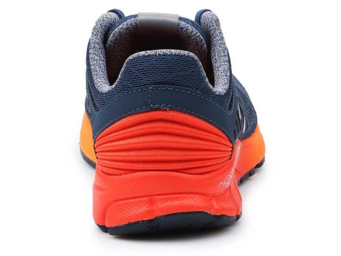 Buty do biegania New Balance MRUSHYR