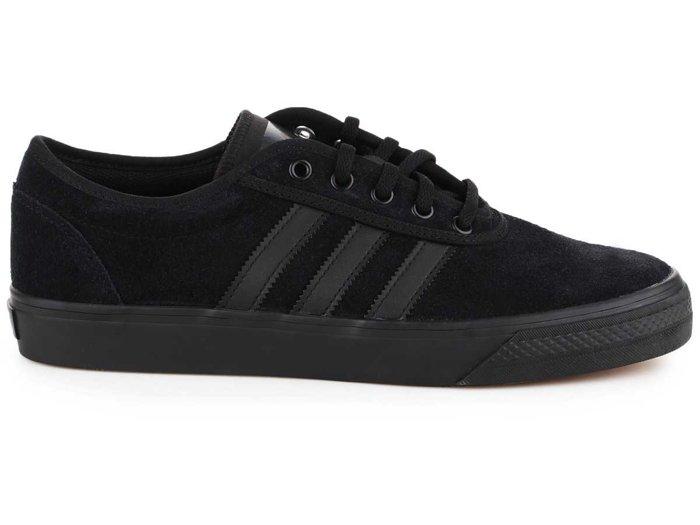 Buty lifestylowe Adidas Adi-Ease BY4027