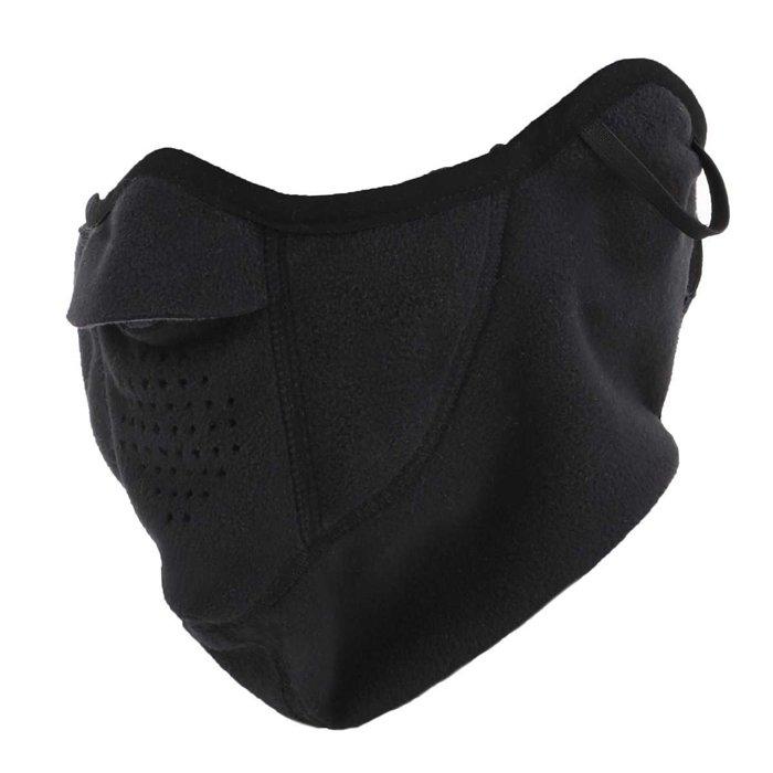 Maska Lowe Alpine Windbloc Face Mask L5417900-431