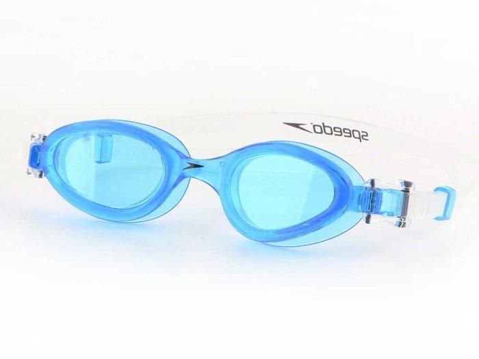 Okulary do pływania Speedo Futura One Junior  9317-7239BE